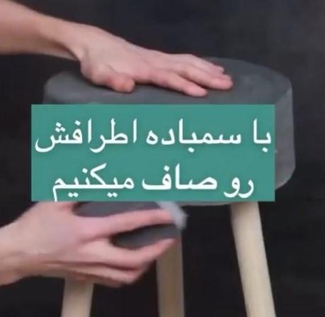 سمباده برای ساخت میز دکوری