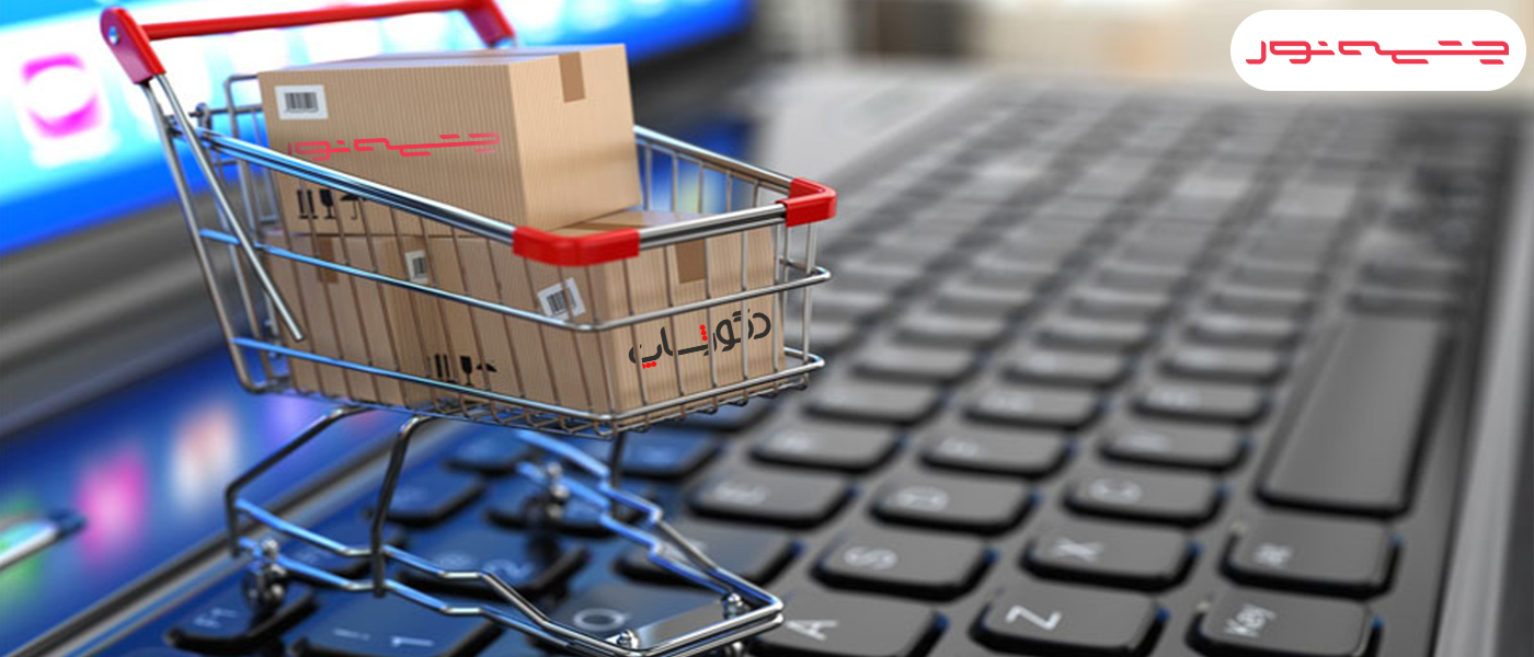 خرید اینترنتی لوستر ارزان