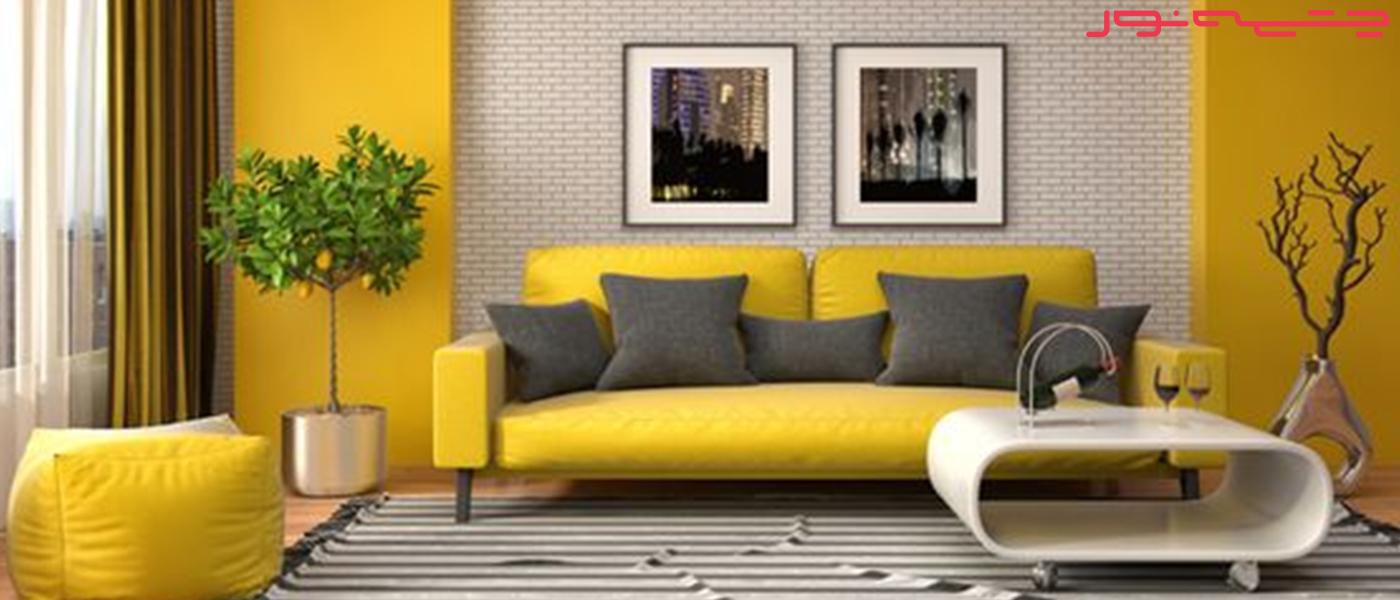 رنگ زرد - مبل
